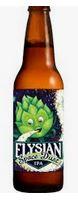 space dust ipa beer bottle