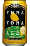 yona yona ale from japan